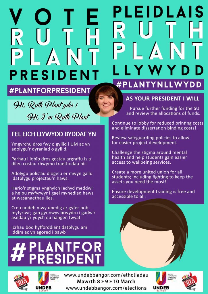 RUTH PLANT POSTER – A5 (JPEG)